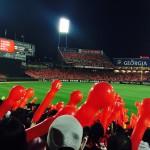 【観光】初!MAZDAスタジアムに行ってきた。