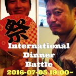 【EVENT】2016/7/5 International Dinner