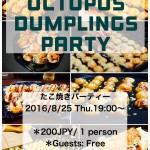 Tacoyaki Party