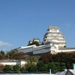 Himeji Castle (A World Heritage Site)