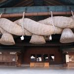 Visiting Izumo Taisha #1