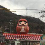 冬のお祭り「神明市」