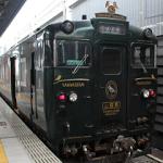 九州旅行・鉄道編