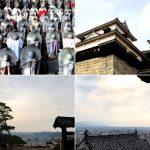 Matsuyama Trip