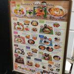 【大戸屋】日本の定食を食べよう!