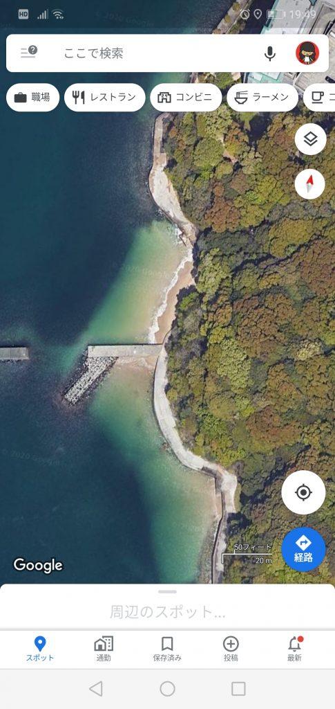 Screenshot_20200308_194912_com.google.android.apps.maps